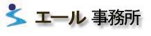 千葉県の社労士米持朗子|特定社会保険労務士|エール事務所|管理職研修・接遇研修と賃金設計・人事考課